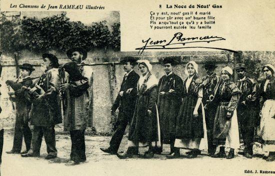 Cartoliste Rameau
