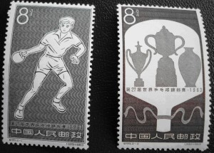 Le tennis de table sur timbres poste.