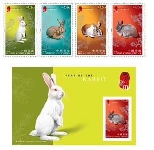 Stamp Lunar year of rabbit.